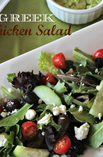 Greek Chicken Salad #salad #avocadotzatziki