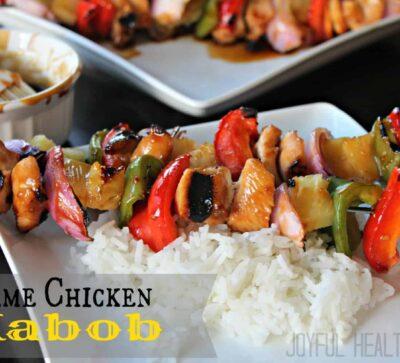 Sesame Chicken #sesamechickenrecipes